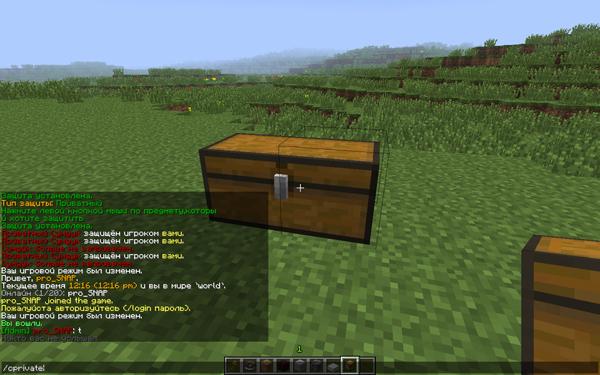 Сервера майнкрафт 1.7.2 с приватом сундуков